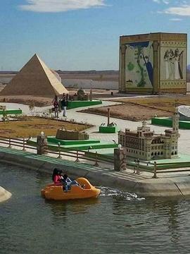 mini egypt